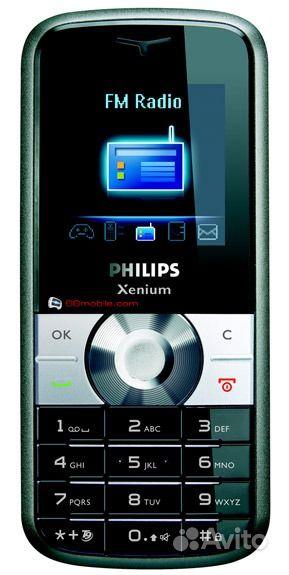 Philips Xenium 9@9z - фото 1. мобильный телефон Philips Xenium 9@9z - описа