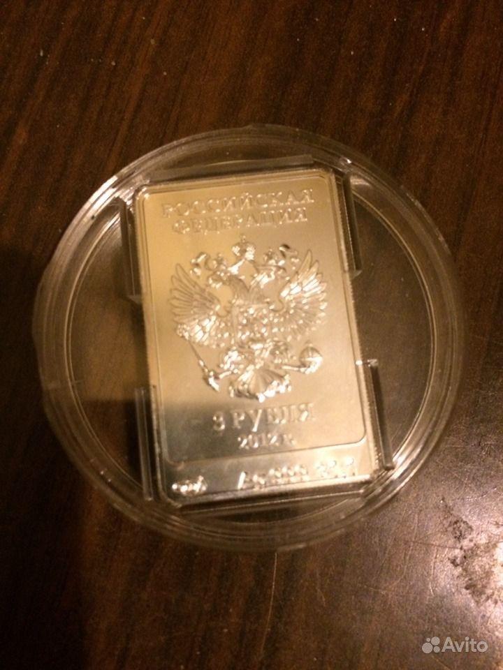 Как сделать серебряный слиток 669