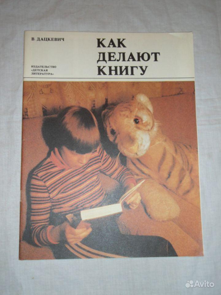 Книги из серии Секс пир и другие этого жанра в Москве. Объявление Да