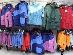 Купить Одежду В Перми