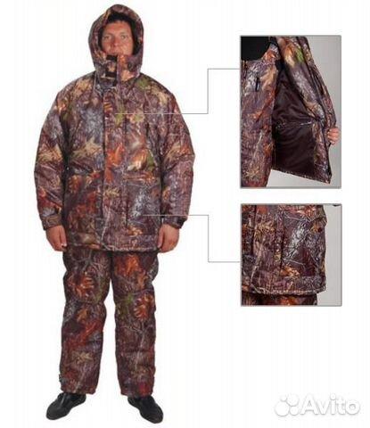 купить рыболовный костюм торонто