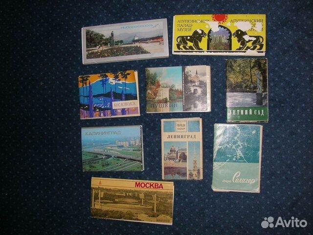 Сколько стоит набор открыток 15