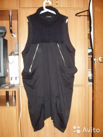 Купить платье с баской в украине