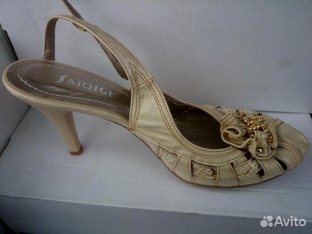 ОБУВЬ ОПТОМ   Оптовая продажа обуви в Санкт