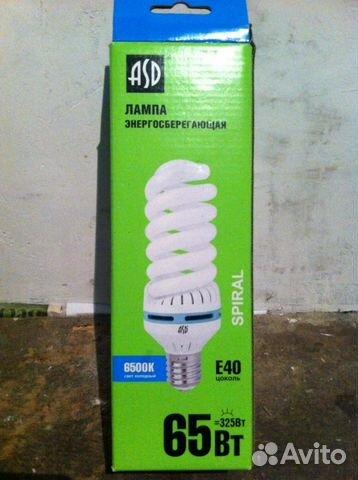 Лампа е40 65вт 89620000701 купить 1