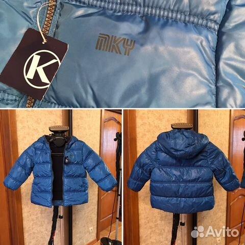 В Ленте Куртку Купить