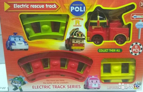 Rescuetrack