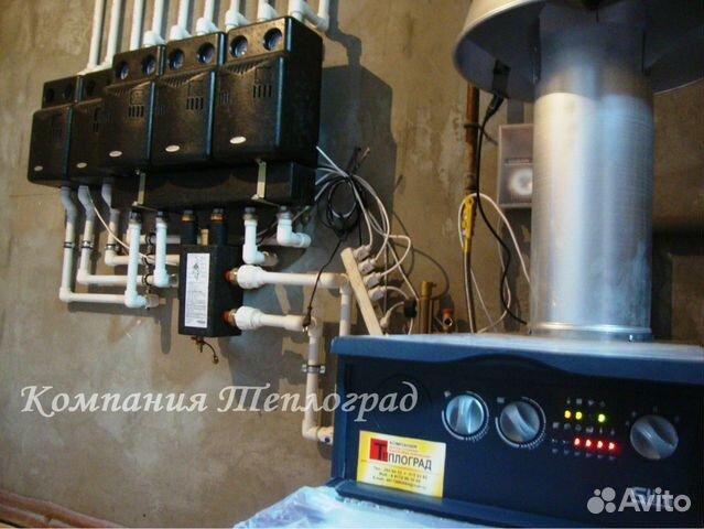 chaudiere fioul condensation production eau chaude simulation devis travaux neuilly sur seine. Black Bedroom Furniture Sets. Home Design Ideas