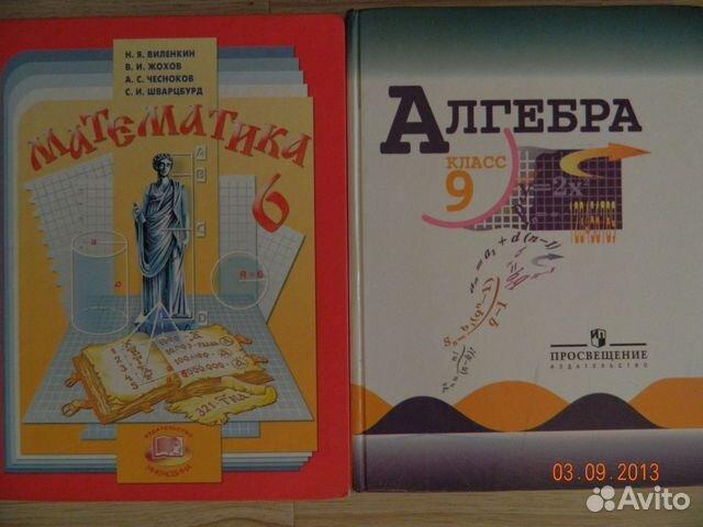 учебнику класс 9 теляковский к алгебра решебник