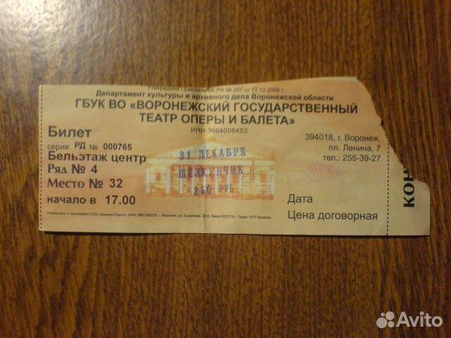 Знакомства в Виннице и по всей Украине, знакомства на. . Секс знакомства З