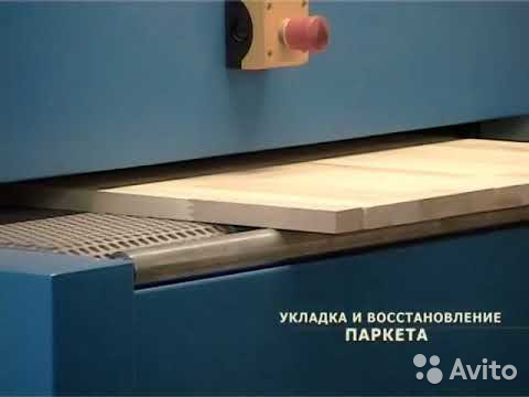 Купить мебельный щит в Новосибирске от производителя