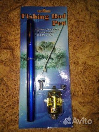 купить недорогую удочку в комплекте для рыбалки