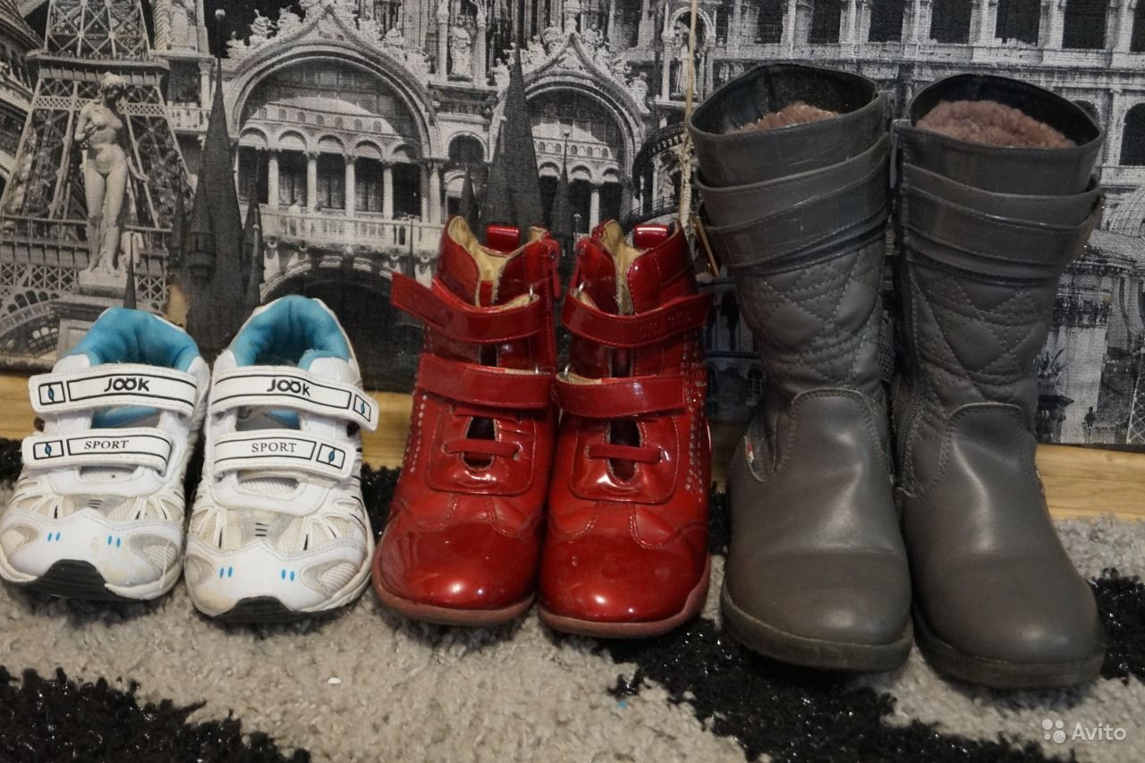 Ботинки для среднего треккинга