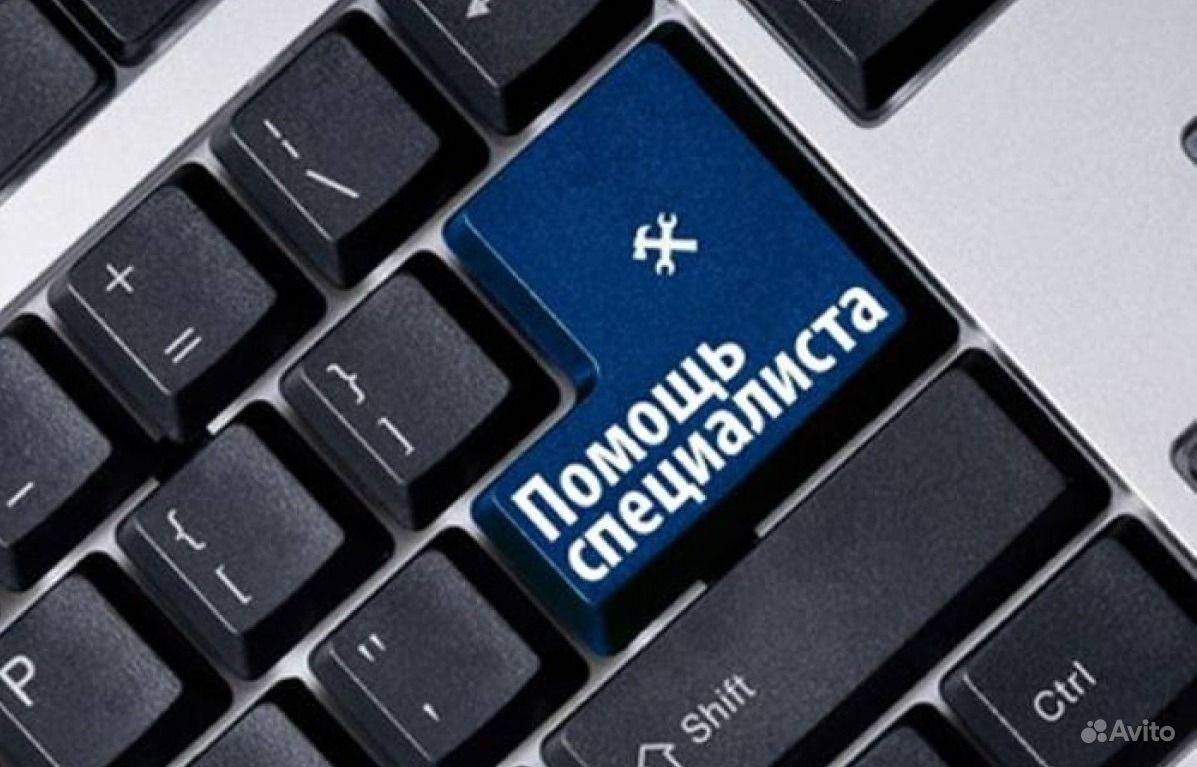 Проблемы игры компьютера с компьютером