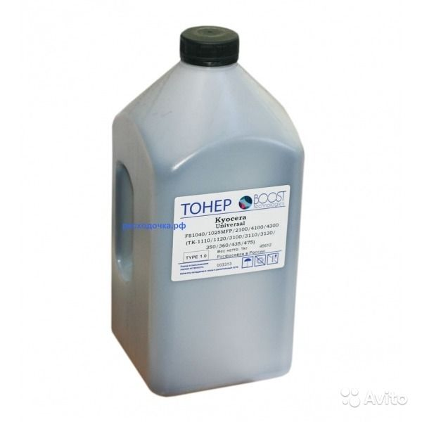 toner-kyocera-tk-475-tsena