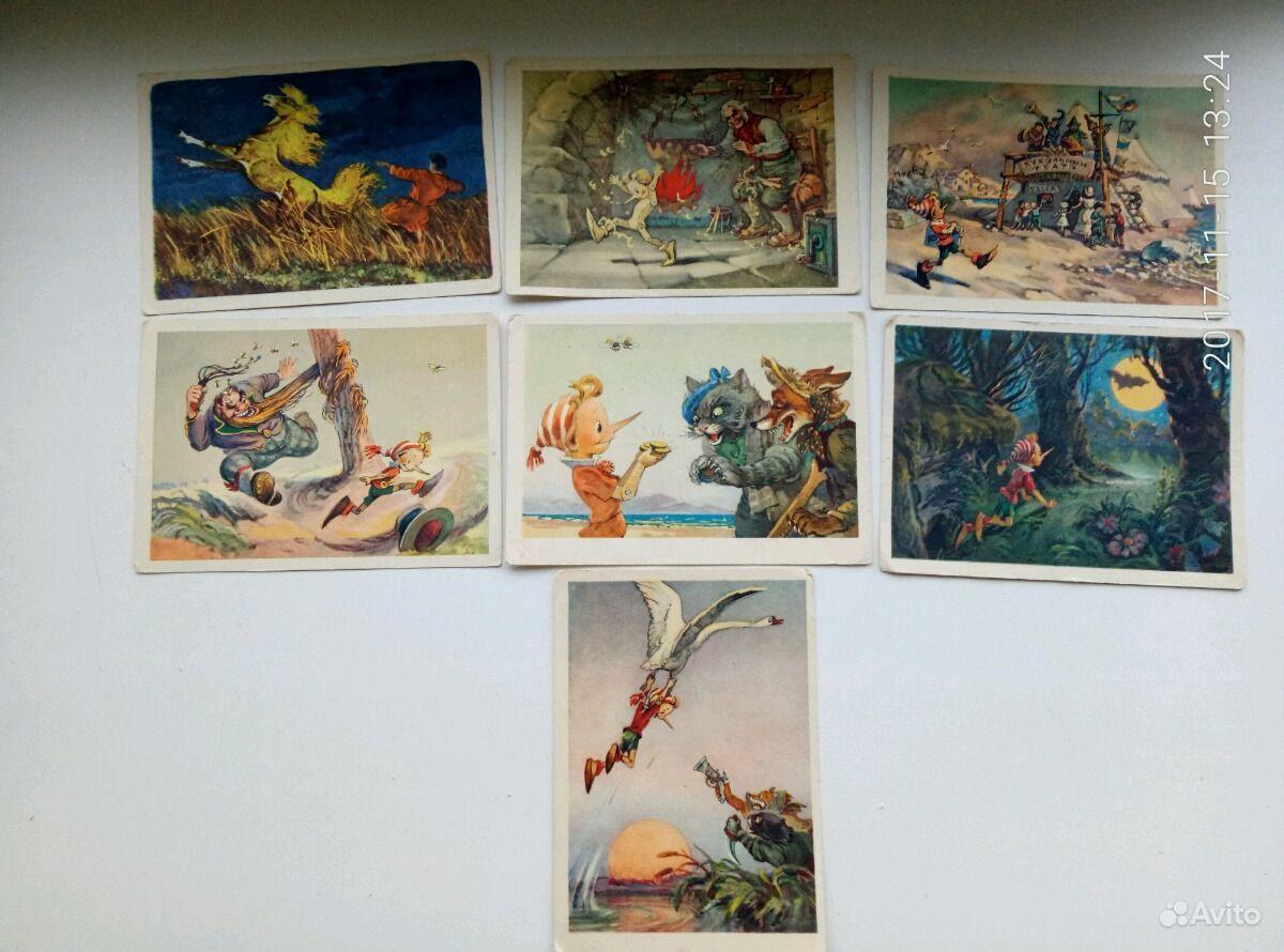 Картинки винкс, открытки ссср стоимость