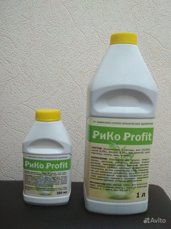 Аминокислотное органическое удобрение рико profit купить на Зозу.ру - фотография № 1