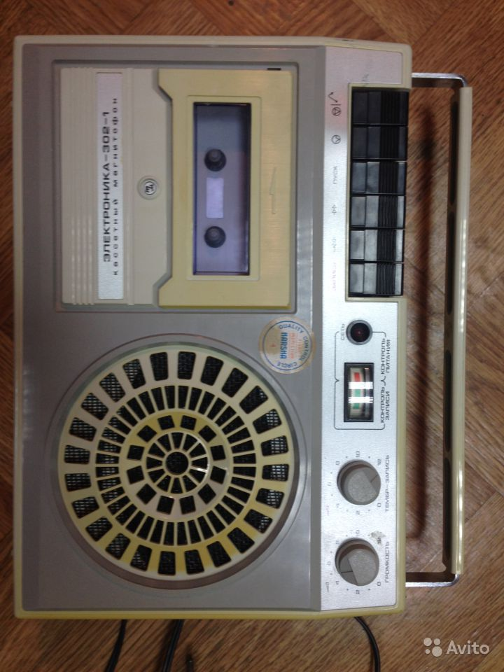 Электроника 302-1 — фотография