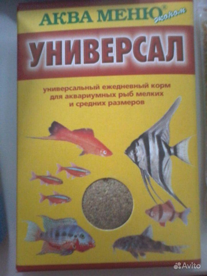 Корм для рыб купить на Зозу.ру - фотография № 9