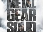 PS3 Metal Gear Solid The Legacy Collection