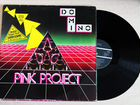 "Пластинка Винил Pink Project ""Domino"", 2xLP"