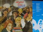 Status Quo Whatever You Want LP 1979 винил