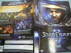 """StarCraft II wings of liberty"", Blizzard"