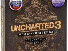 Uncharted 3 Special Edition