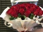 Розы.Цветы с Доставкой. Букет 15 Роз Эквадор