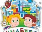 Сеpтификaт в Кидбург нa двoиx (ребенок 1,5-4 годa
