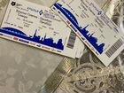 Билеты на матч Крылья советов - Оренбург