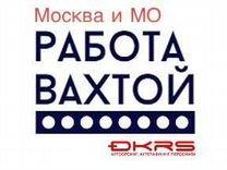 Работа на авито в москве для девушек пилотная серия ольга