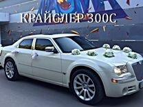 7826158751bb Грузоперевозки, аренда и прокат автомобилей, пассажирские перевозки ...