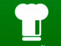 Раздатчица(к) готовых блюд