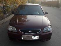 Hyundai Accent, 2008 г., Ульяновск