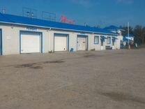 Авито коммерческая недвижимость аренда сланцы аренда офиса 20 кв в бутово