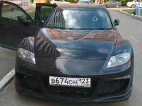 Mazda RX-8, 2003 г., Ростов-на-Дону