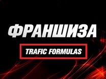 офис - Продажа и покупка готового бизнеса в Республике Татарстан ... b2d2c0e745fd5