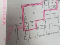 Помещение свободного назначения, 81 м²