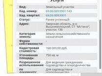 Авито — объявления вКрасномайском — Объявления насайте Авито