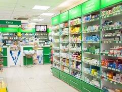 Работа Фармацевт провизор в Мытищах, поиск вакансий