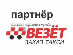 Дать объявление бесплатно на вакансию в магнитогорске частные объявления краснодар фильмы