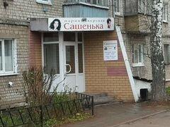 Авито частные объявления кстово куплю бесплатные объявления на slando г москва