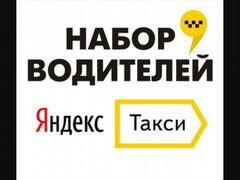Работа в саранске из рук в руки свежие вакансии крупнейший российский сайт вакансий