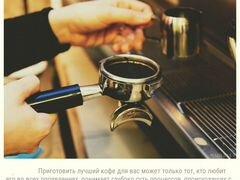 Покупка-продажа бизнеса в санкт-петербурге работа в тольятти свежие вакансии кладовщица на склад