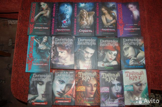 Лиза джейн дневники вампира книги