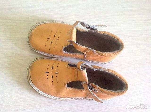 Визави официальный сайт обувь интернет магазин