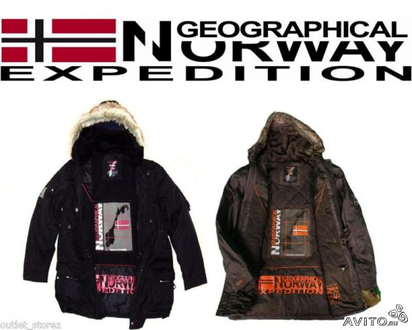 Аляска Geographical Norway