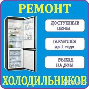 Авито иркутск подать объявление подам объявление бесплатно харьков