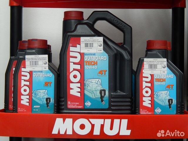 выбрать масло для лодочного двухтактного мотора